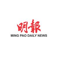 Chopstick-Fest---Media-Sponsor-Logos---Ming-Pao